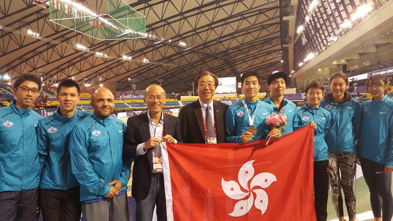 hkaaa-hong kong amateur athletic association